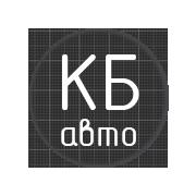 Автостудия КБ АВТО